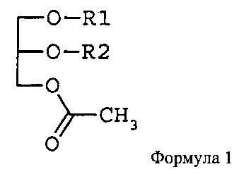 Композиция для предотвращения или лечения астмы, содержащая моноацетилдиацилглицериновое соединение в качестве активного ингредиента