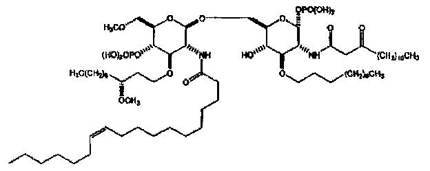 Введение эриторана или его фармацевтически приемлемых солей для лечения ортомиксовирусных инфекций