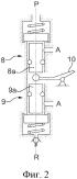 Устройство пневматической рессоры со встроенным распределительным клапаном и имеющим форму балансира приводным средством