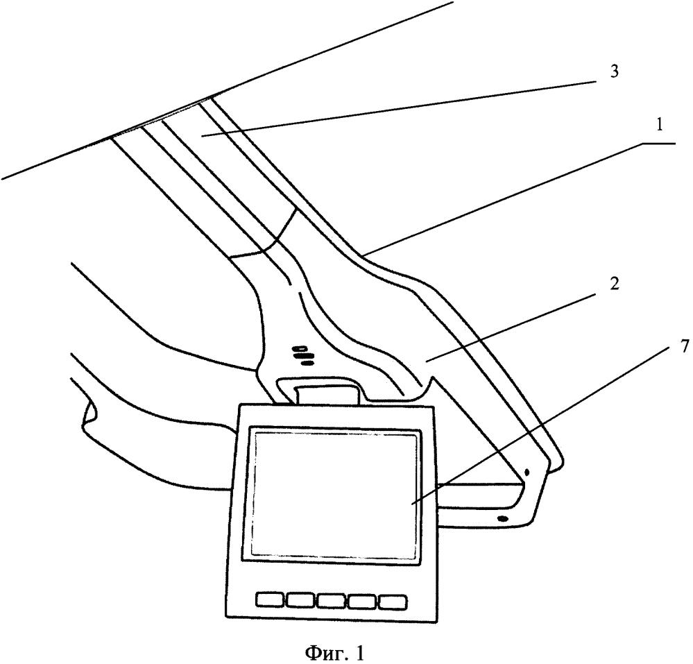 Цифровой видеорегистратор и способ его установки