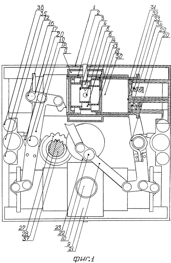 Унифицированный поршневой двигатель без системы охлаждения