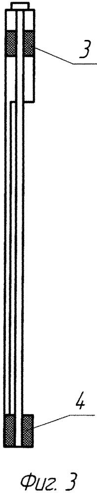 Бездиафрагменный электролизер