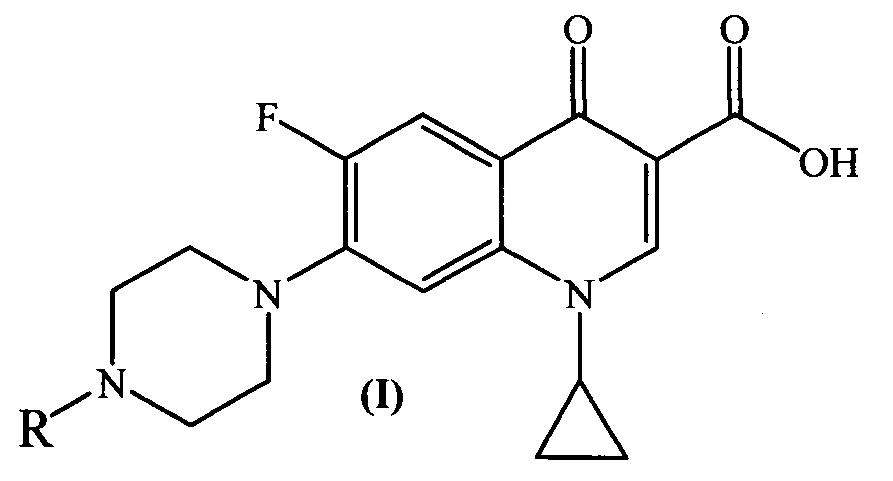 Антибактериальные средства на основе производных ципрофлоксацина