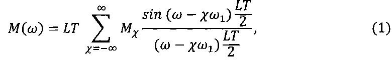 Квазиоптимальный гребенчатый фильтр для последовательности широкополосных и сверхширокополосных когерентных радиоимпульсов со сжатием спектра сигнала