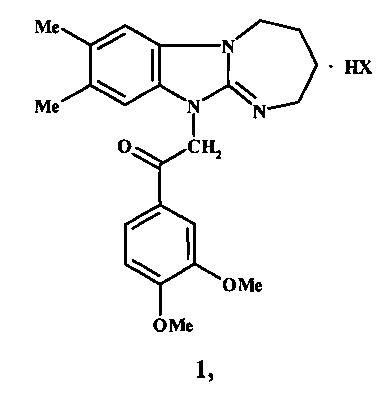 Гидрогалогенид 1-(3,4-диметоксифенил)-2-(7,8-диметил-2,3,4,5-тетрагидро[1,3]диазепино[1,2-а]бензимидазол-11-ил)этанона, обладающий обезболивающей и анксиолитической активностью