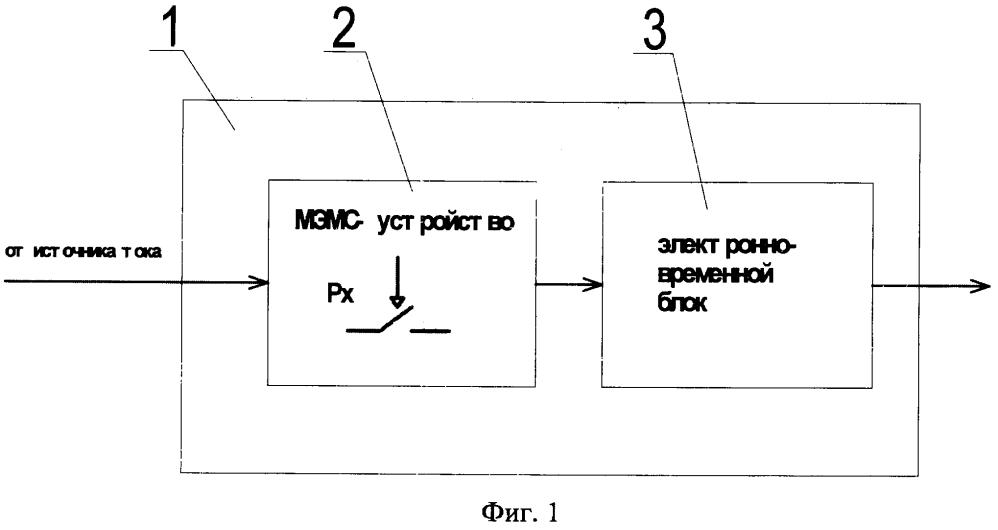 Инерционный замыкатель
