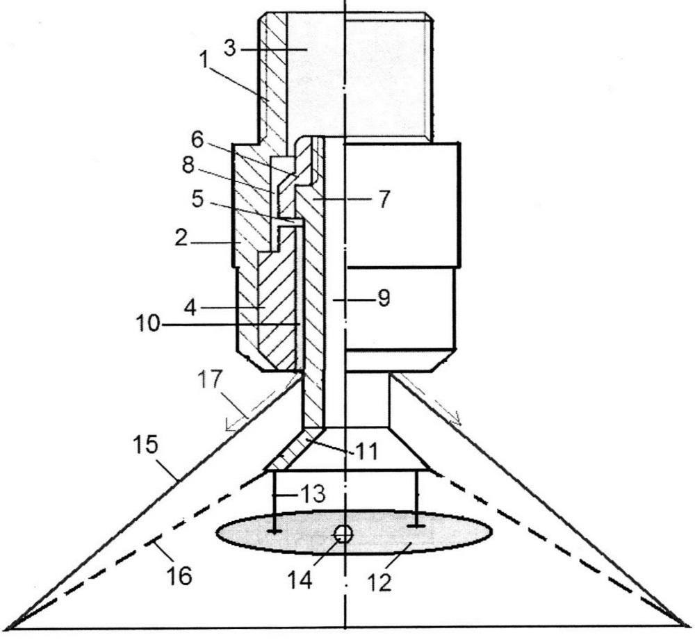 Комбинированная форсунка кочетова для распыливания жидкостей