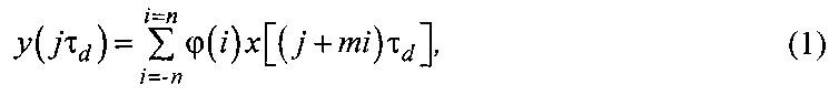 Способ аналого-цифрового измерения параметров при автоматической фрагментации электрокардиосигналов