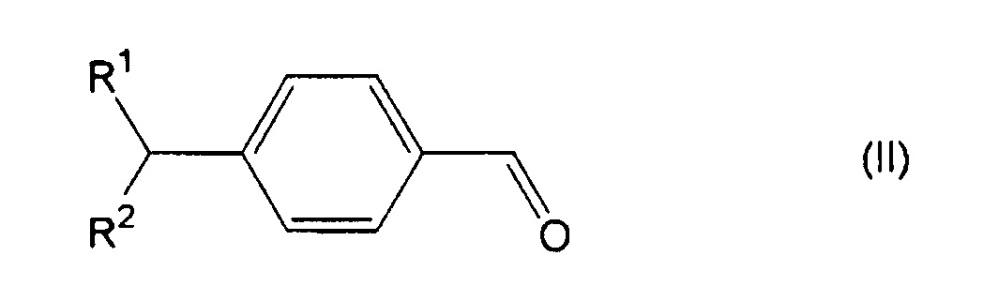 Ароматический альдегид, отверждающий агент для эпоксидной смолы и композиция на основе эпоксидной смолы, содержащая ароматический альдегид