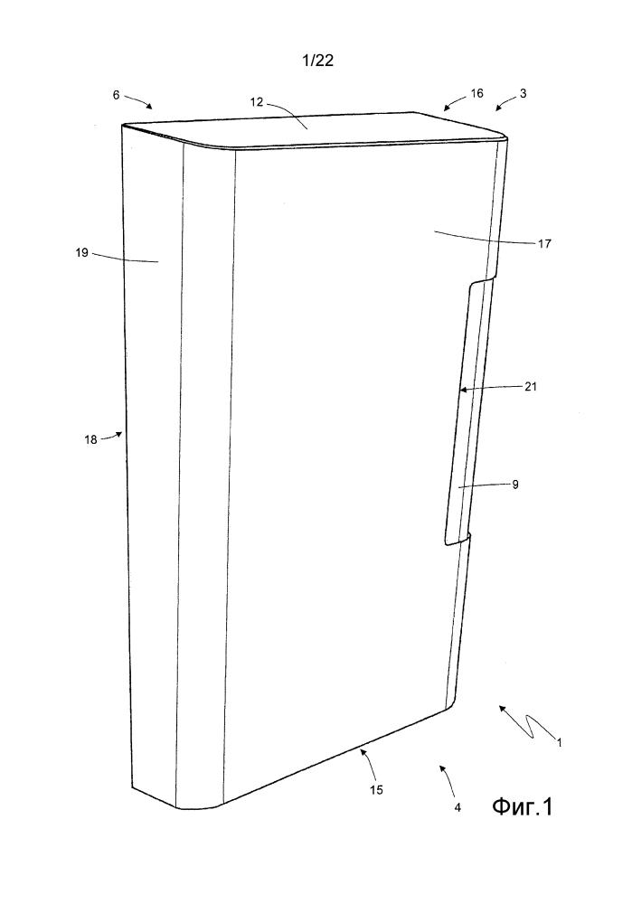 Способ упаковывания и упаковочная машина для изготовления открываемых сдвигом пачек табачных изделий с шарнирной крышкой