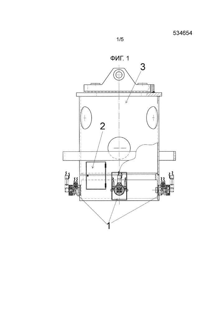Блокирующее устройство и способ блокировки держателя инструмента буровой системы