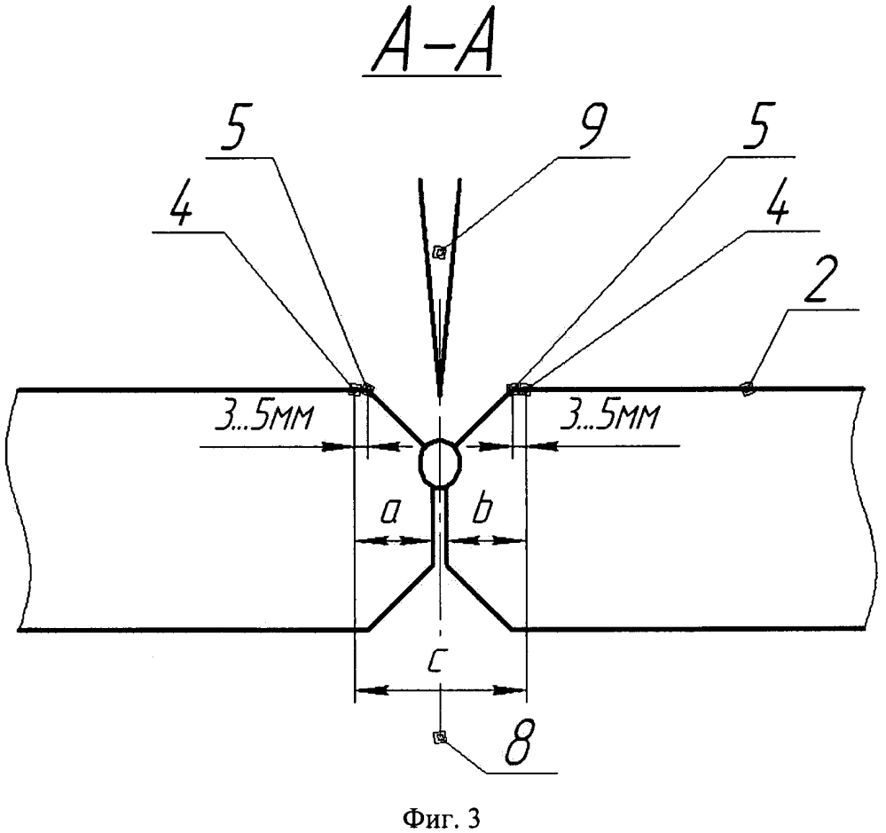 Способ лазерной сварки труб