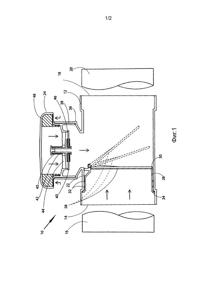 Клапанное приспособление для отводной трубы