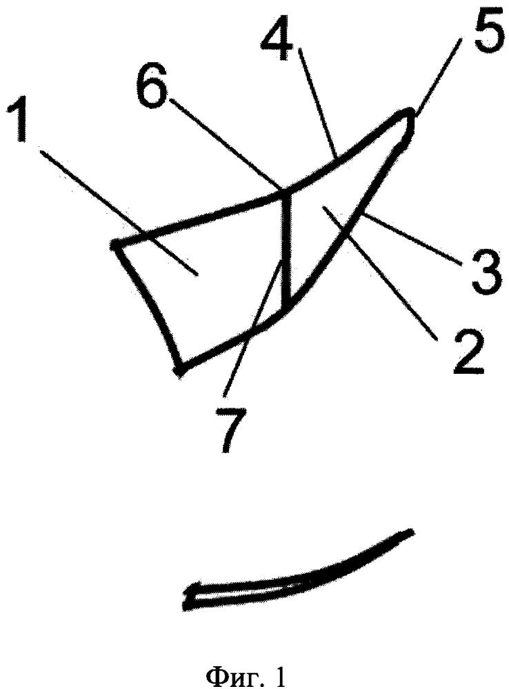 Законцовка крыла летательного аппарата