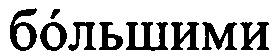 Способ синтеза сульфат-фосфатов металлов