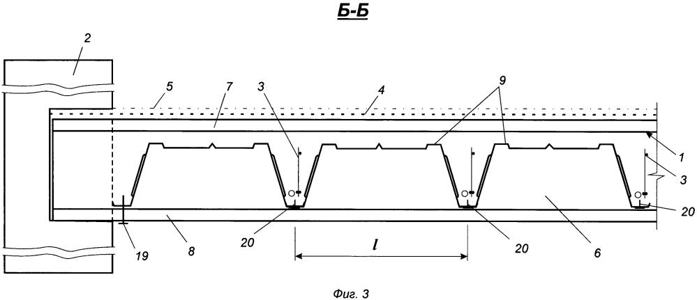 Способ возведения большепролётных монолитных железобетонных перекрытий