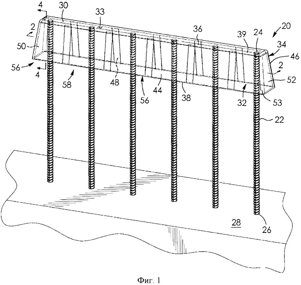 Устройство для предотвращения колото-рваных ранений, устанавливаемое поверх и вокруг открытых концов множества пространственно разнесенных арматурных стрежней