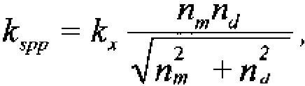 Сенсорный элемент и способ детектирования изменения состава исследуемой жидкой или газообразной среды
