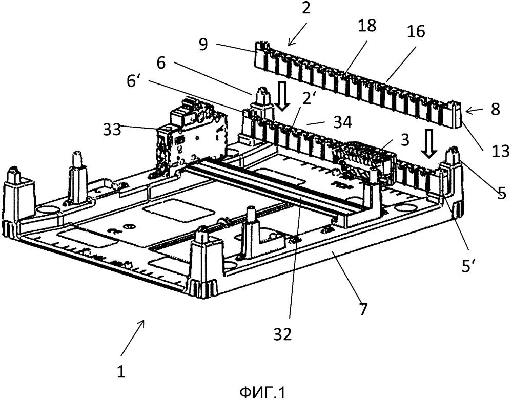Блок распределения для электрической установки