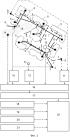Система оценки водопритока