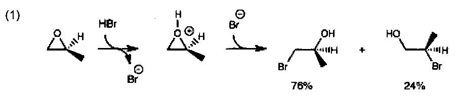 Концентрированные полимерные композиции ароматических полимеров и/или сополимеров винила