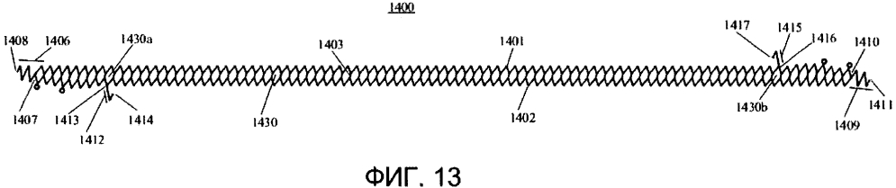 Спиральный гибридный стент