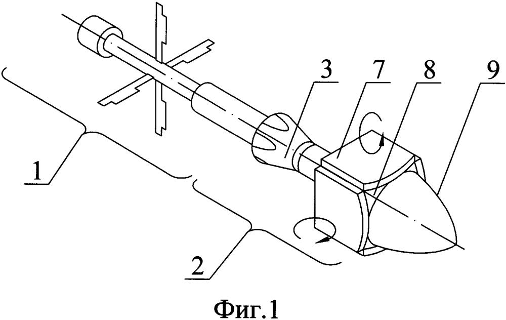 Надкалиберная пучковая граната вартава к ручному гранатомету