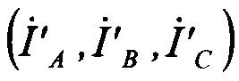 Способ определения места короткого замыкания на длинной линии электропередачи с корректировкой параметров линии