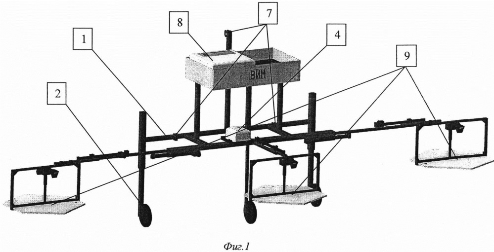 Технологический адаптер с модулем магнитно-импульсной обработки растений
