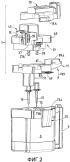 Многофункциональный сосуд и машина для приготовления напитков, в которой он применяется