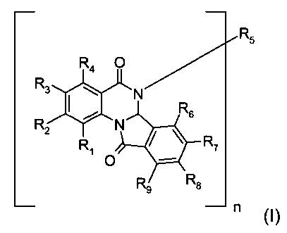 Производные изоиндоло[2,1-а]хиназолина для стабилизации органических материалов