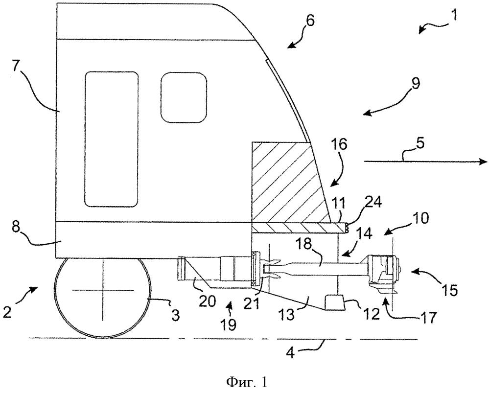 Рельсовое транспортное средство с полностью погружаемым сцепным устройством