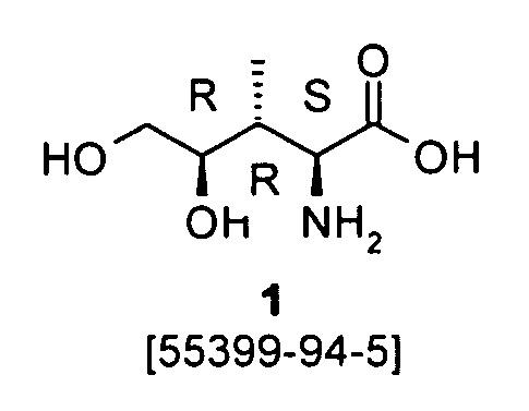 Способы синтеза аматоксинового структурного блока и аматоксинов