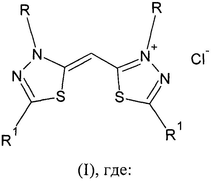 Способ получения замещенных хлоридов 2-[(1z)-1-(3,5-диарил-1,3,4-тиадиазол-2(3н)-илиден)метил]-3,5-диарил-1,3,4-тиадиазол-3-ия