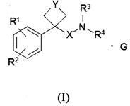 Производные арилциклоалкиламинов, нейропротектор (варианты), вещество, обладающее сочетанным нейропротекторным, анальгетическим и антидепрессивным действием, фармацевтические композиции на его основе