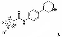 Производные триазолкарбоксамида