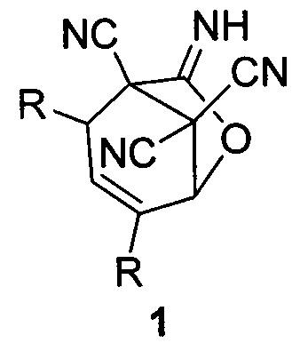 Способ получения 7-имино-6-оксабицикло[3.2.1]окт-3-ен-1,8,8-трикарбонитрилов