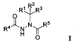 Борсодержащие диацилгидразины