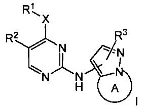 Производные пиразоламинопиримидина в качестве модуляторов обогащенной лейциновыми повторами киназы 2 (lrrk2) для применения при лечении болезни паркинсона
