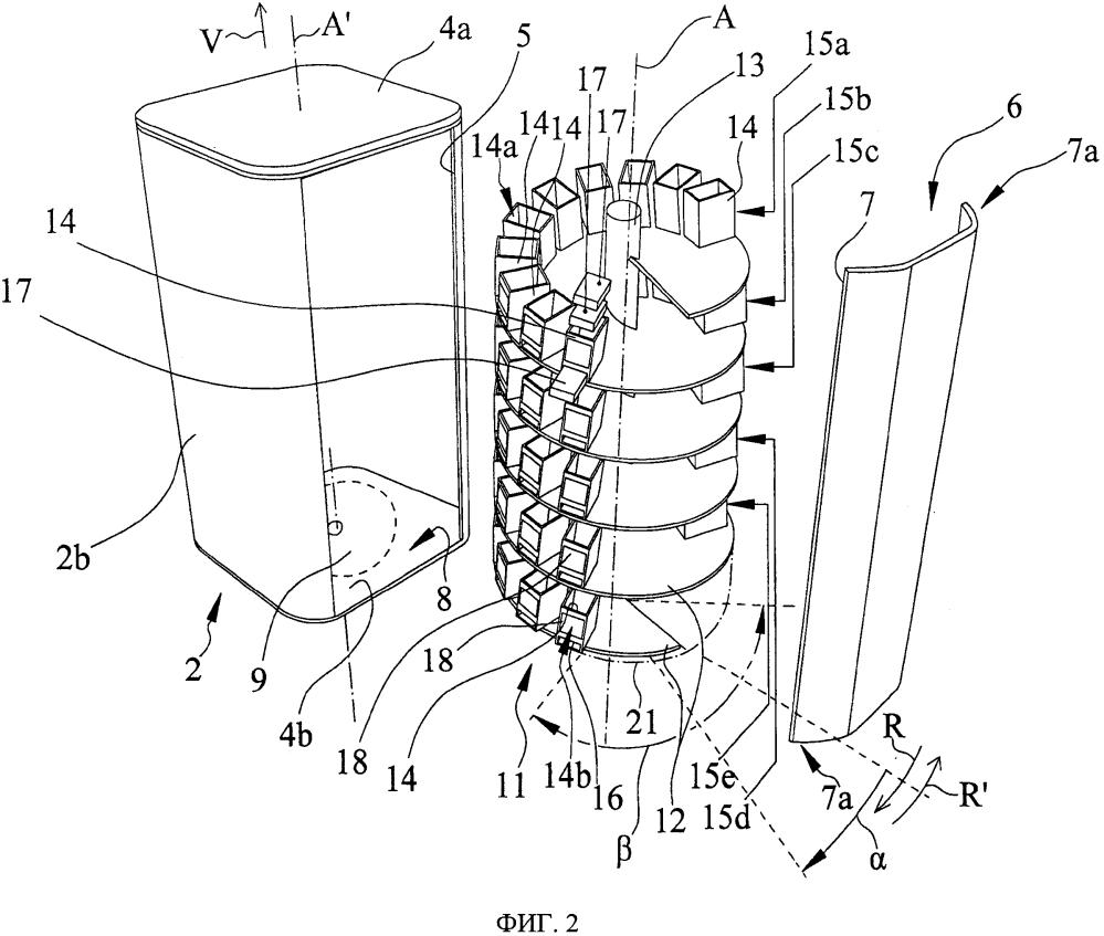 Устройство для хранения пачек, содержащих табачные изделия