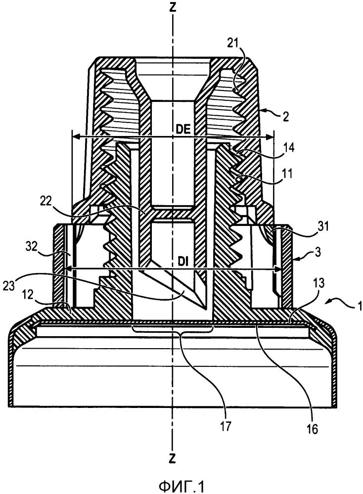 Головка тюбика, снабженная крышкой, соединенная с усовершенствованным перфорирующим колпачком, обеспечивающим защиту крышки до первого использования