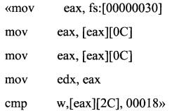 Система и способ обнаружения вредоносного кода в файле