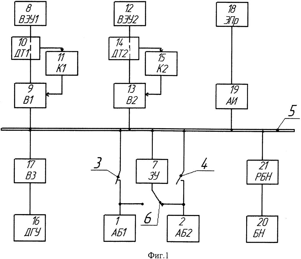 Система автономного электроснабжения
