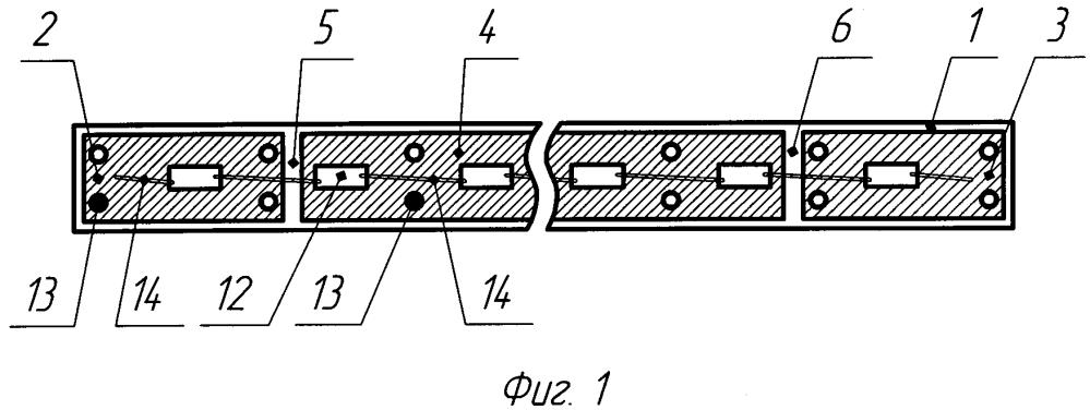 Светоизлучающий модуль