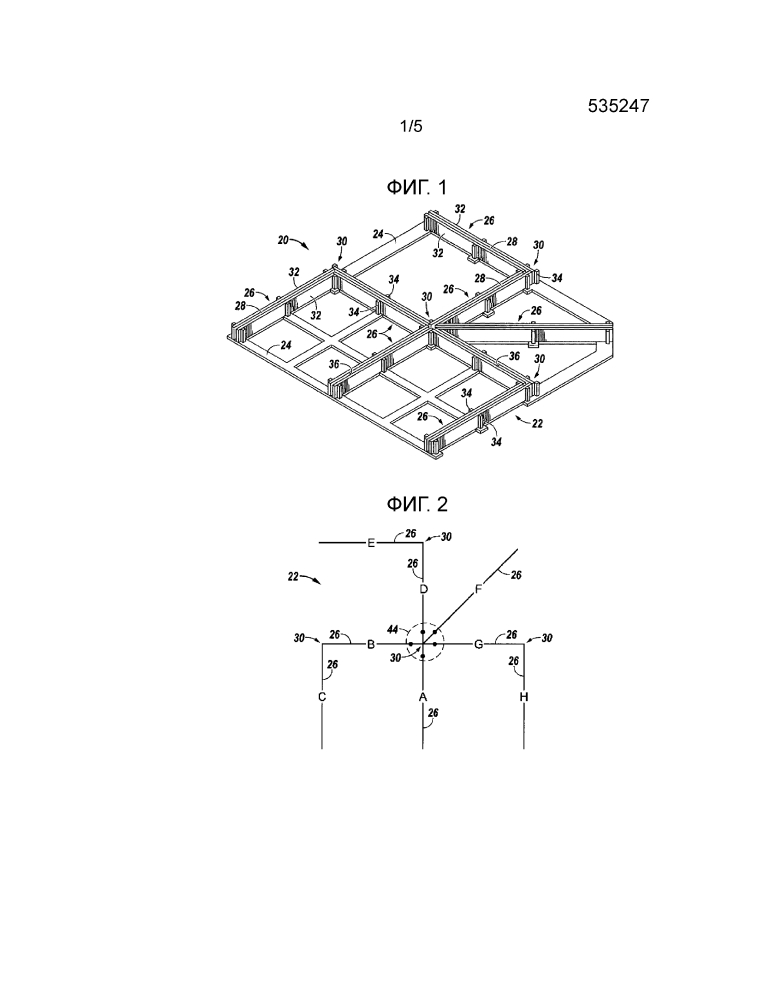 Система и способ оценки структур трещин