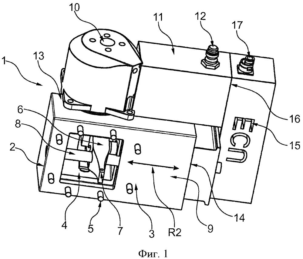 Функциональный блок для переключения коробки передач и управления указанной коробкой передач