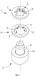 Сборное устройство, использующее деформацию упругих рычагов