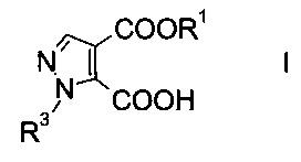 Способ получения производных пиразолкарбоновой кислоты