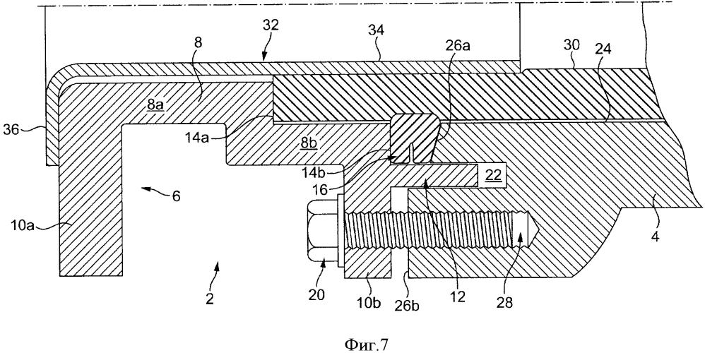 Концевое соединение для трубы, помещенной в полость, и способ установки трубы в полость