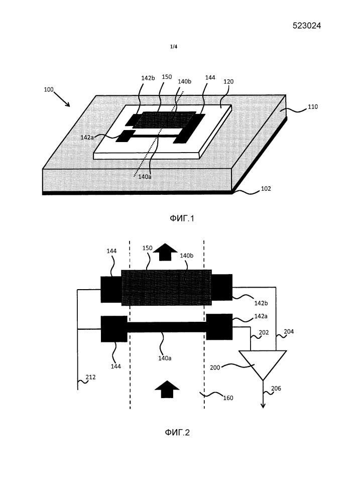 Интегральная схема с нанопроводниковыми датчиками, измерительное устройство, способ измерения и способ изготовления